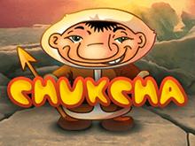 В казино игра Chukchi Man в игровых автоматах онлайн
