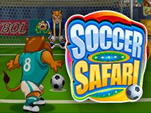 Игровые аппараты Soccer Safari для игры в интернет казино
