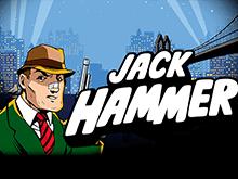 Jack Hammer: виртуальный игровой аппарат