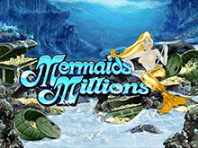 Mermaids Millions — игровой аппарат для выигрышей